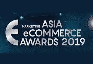 Marketing Asia eCommerce Awards 2019