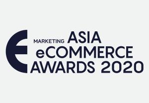 Marketing Asia eCommerce Awards 2020